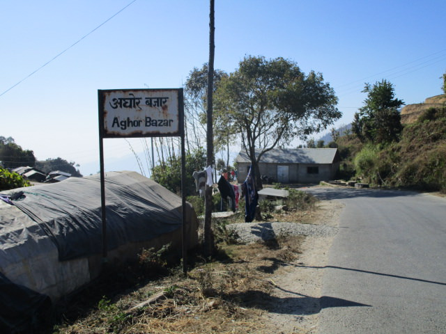 The 2nd village visited, Aghor, at 2,000m altitude.